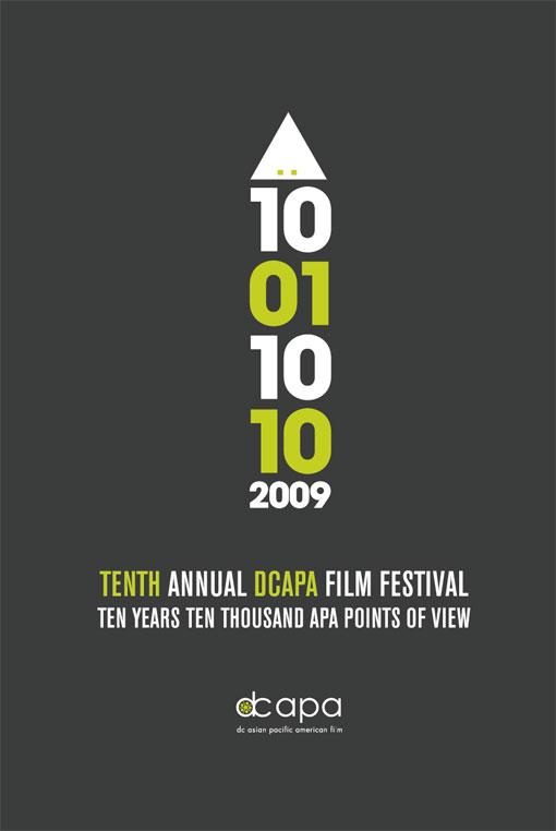 D.C. Asian Pacific American Film Festival
